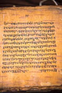 Parchemin en sanscrit