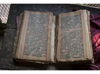 ouvrage en sanskrit